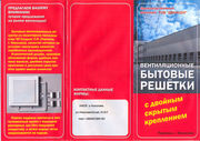 Производитель ищет представителей в Ужгороде