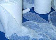 спецодежда..домашний текстиль... ткани .подушки...опт.