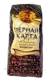 Кофе в зернах Черная Карта Арабика 1кг (оптом дешевле)