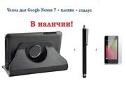Чехол черный Google Nexus 7 + стилуc + пленка