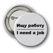 Ищу работу охранника,  сторожа,  вахтера,  экспедитора