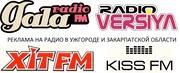 реклама на радио (Ужгород) размещение рекламы на радио в Ужгороде