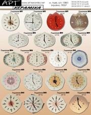 Часы настенные керамические
