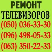 Ремонт телевізорів в Ужгороді. Майстер з ремонту телевізора вдома