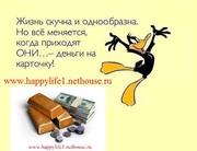 Ужгород - Оператор ПК удалённо (офис-интернет) от 1000$