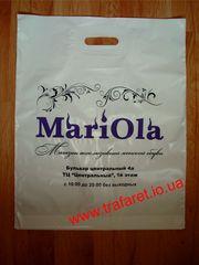 Пакеты с логотипом в Ужгороде. Печать на пакетах из полиэтилена.