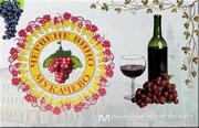 Старый Новый год + фестиваль «Червене вино - 2015»