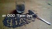 Семена ЧИА Ужгород