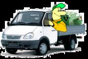 Вывоз строительного мусора,  Ужгород