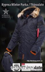 Американские куртки аляски