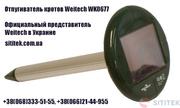 Weitech WK0677 – средство от кротов