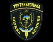 сопровождение и охрану грузов по всей территории Украины.