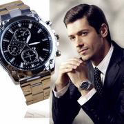 Мужские стильные стальные часы