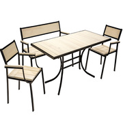 Комплект стол садовый со стульями